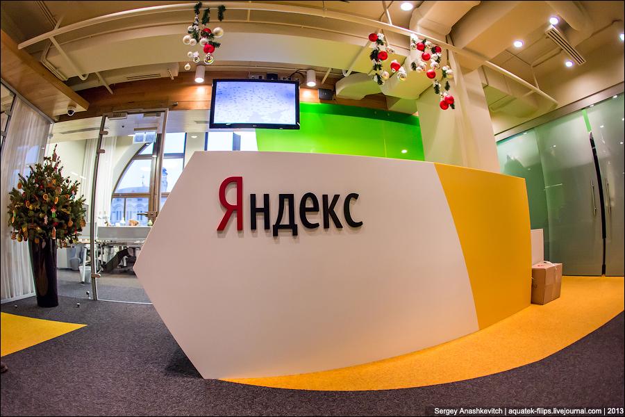 «Яндекс» научит работать с «большими данными»