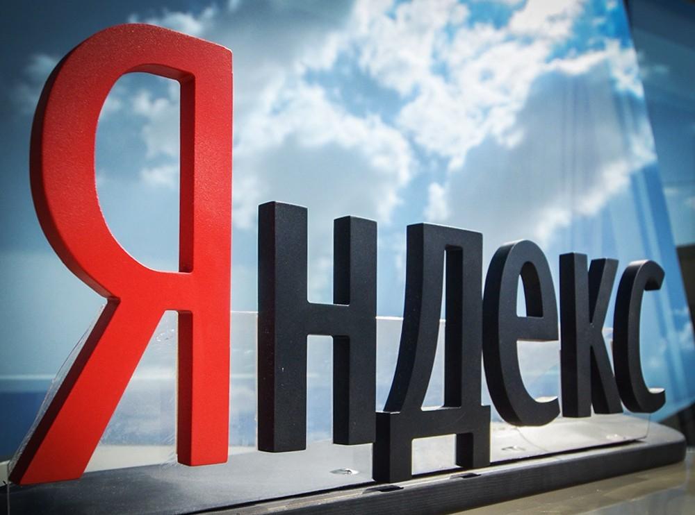 «Яндекс» тестирует 4 объявления в спецразмещении