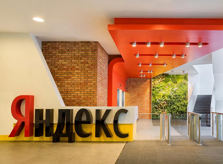 «Яндекс» запускает маркетинговый сервис для проведения опросов