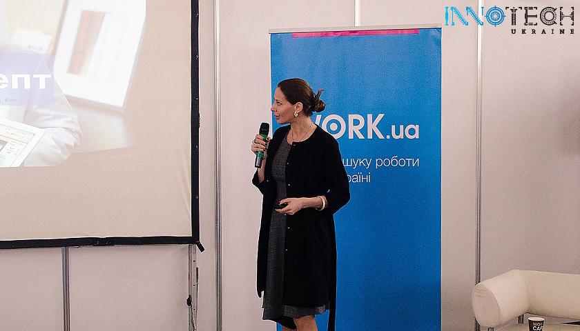 Яника Мерило: «Полноценное электронное правительство в Украине – это не утопия»
