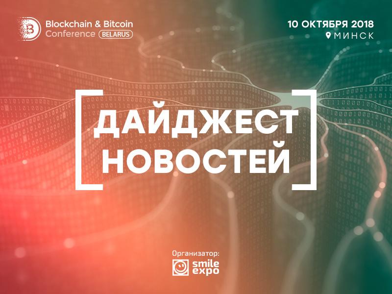 «Ювентус» выпускает фанатский токен, а в Минске продают особняк за биткоины. Новости недели из мира криптовалют