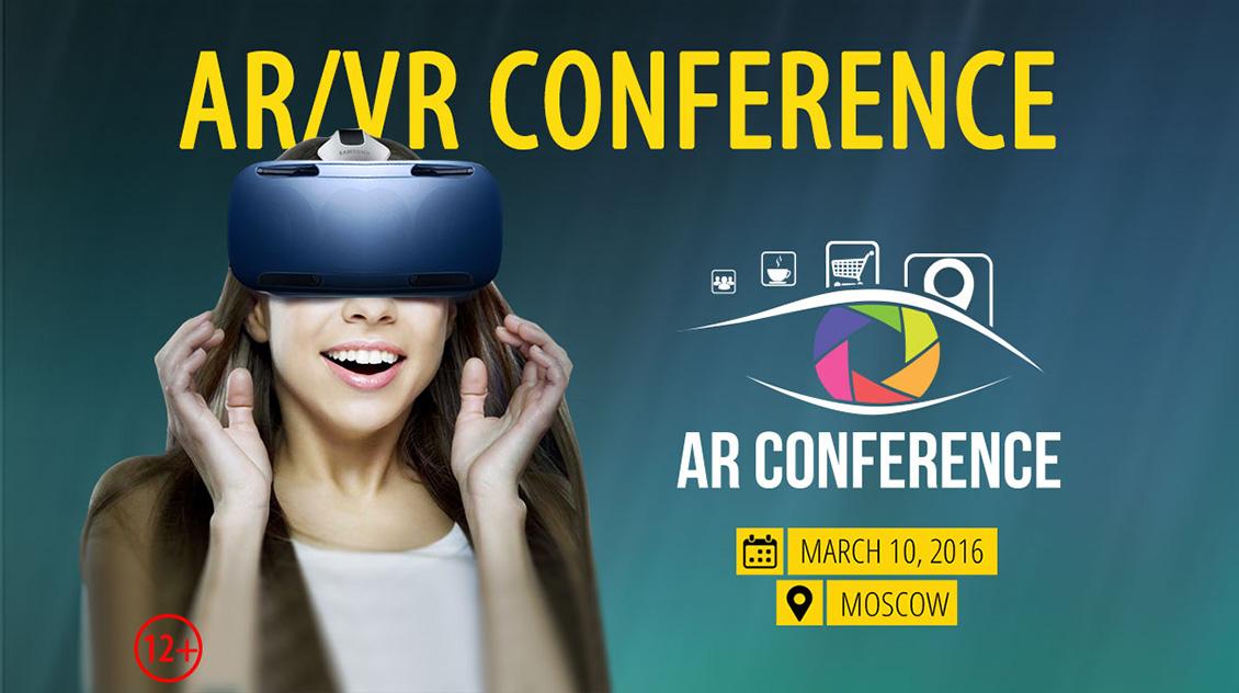 Захватит ли виртуальная реальность мир игроманов?