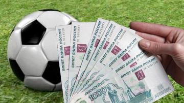 Законопроект о сборах с букмекеров в пользу спорта одобрен правительством