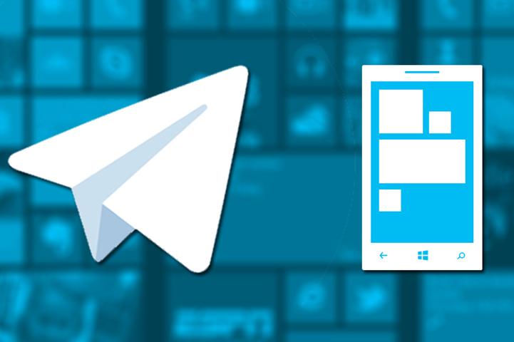 Запущен бот, который позволяет звонить через Telegram и платить биткоинами