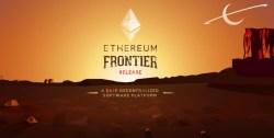 Запущена первая версия децентрализованной платформы Ethereum