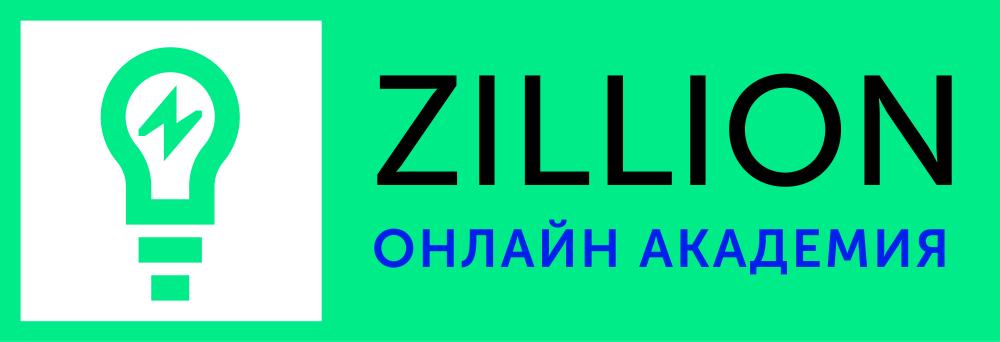 Zillion предоставляет бесплатный курс по eCommerce специально для RACE-комьюнити