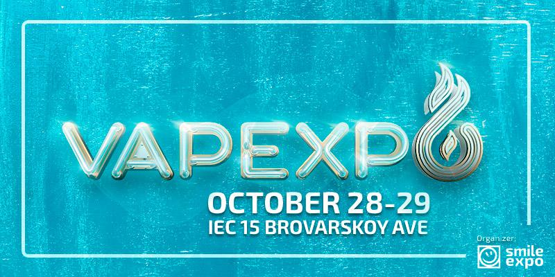 Anniversary is coming! The fourth vaping exhibition VAPEXPO Kiev to be held this fall!