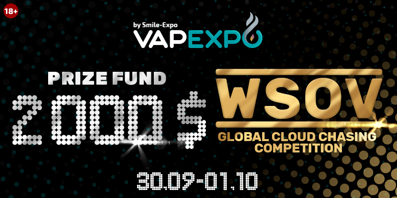 The World Series of Vaping: metropolitan vapers, are you ready to compete for $2000?
