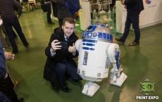 3D printers and 3D printing at 3D Print Expo 2016