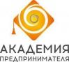 Академия предпринимателя