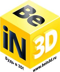 Bein3D