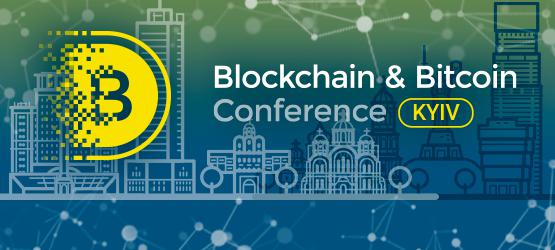 Blockchain & Bitcoin Conference Kiev