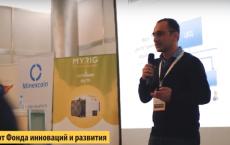Blockchain & Bitcoin Conference Kiev 2017: Отзывы участников