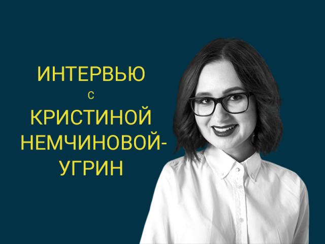 «Чтобы не сесть в тюрьму – декларируйте криптовалютный доход», – Кристина Немчинова-Угрин, Brightman, о законах в США