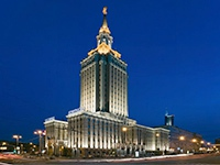 HILTON Отель Ленинградская 5*