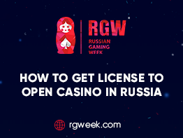 How to get license to open casino in Russia?