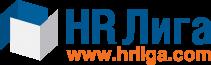 HR Лига