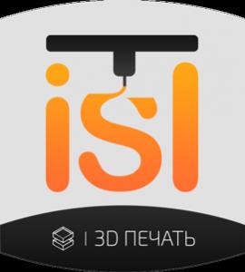ISL 3D SHOP