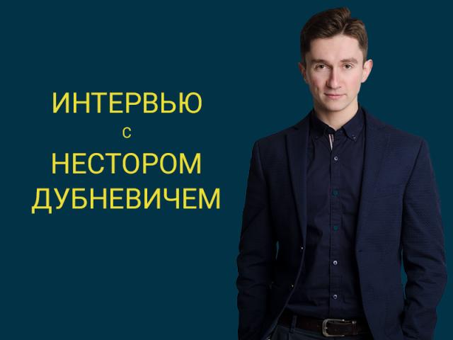 Нестор Дубневич: Украина – в авангарде блокчейн-разработок