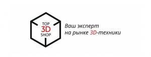 Top 3D Shop