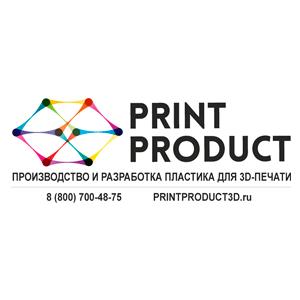 PrintProduct
