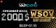 The World Series of Vaping: столичные вейперы, вы готовы сразиться за призовой фонд в 2000 долларов?