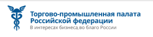 ТПП РФ