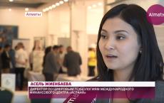 В Казахстане, возможно, появится своя национальная криптовалюта (28.09.17)