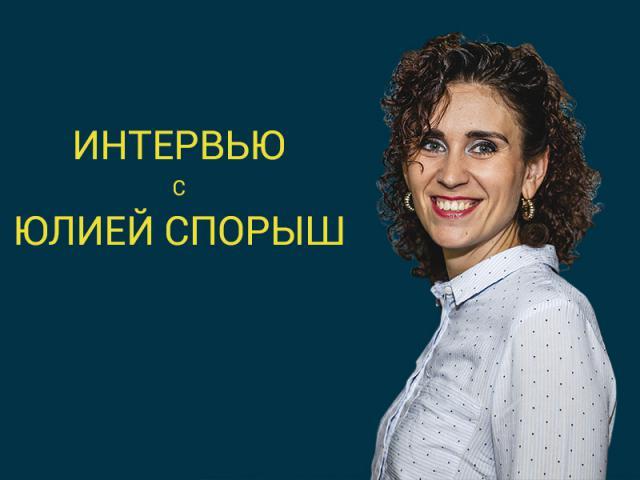 Юлия Спорыш: «Украина имеет все шансы стать глобальным лидером блокчейн-индустрии»