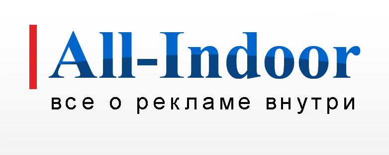 all-indoor.ru