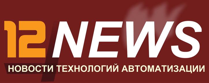 http://12news.ru/