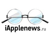 http://iapplenews.ru/