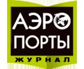 http://magazin.aero/