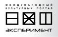 http://md-eksperiment.org/