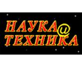 http://naukatehnika.com/