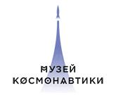 http://www.kosmo-museum.ru/