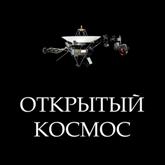 https://vk.com/space_live