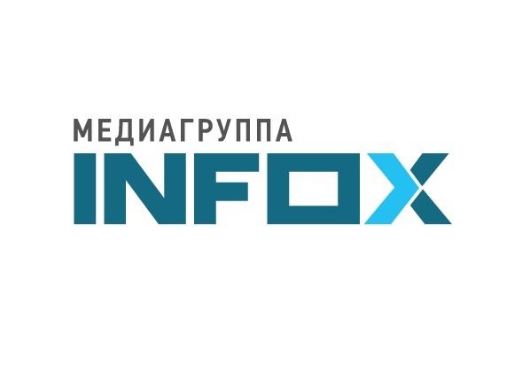 INFOX