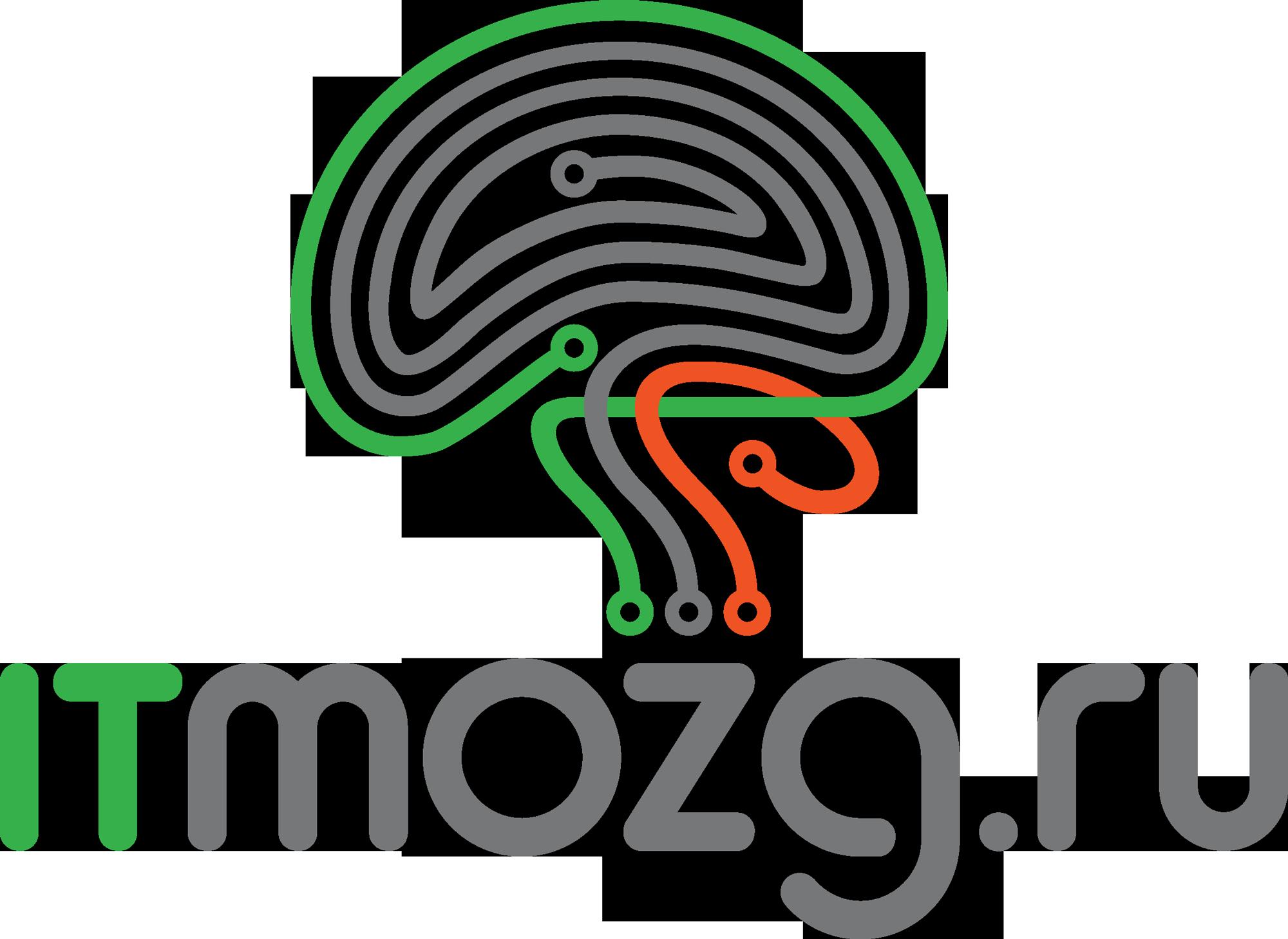 it mozg