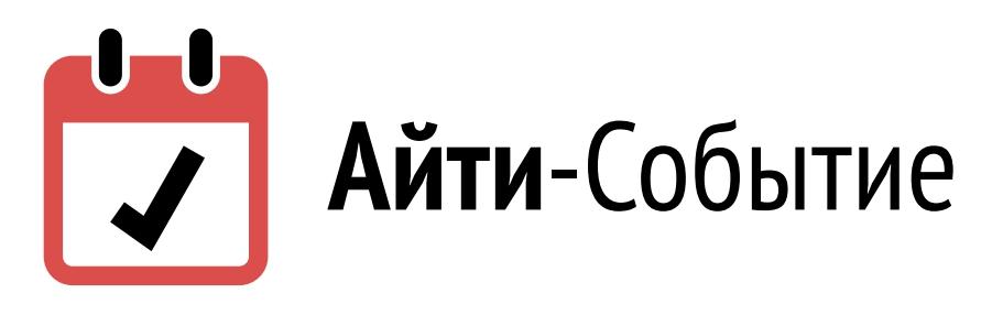 it-sobytie.ru