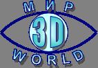 mir-3d-world.