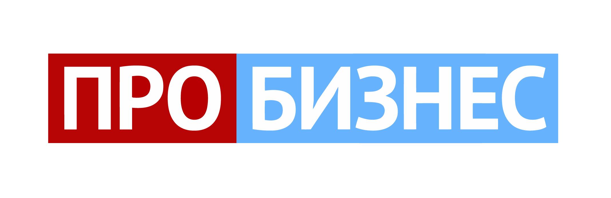 probusinesstv.ru