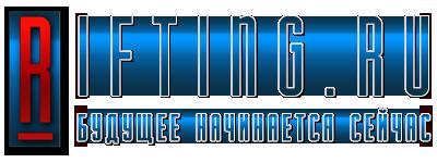 rifting.ru