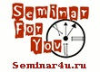 seminar4u.ru