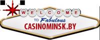 casino_minsk
