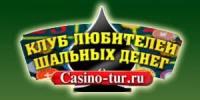 casino-tur.ru
