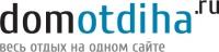 domotdiha.ru
