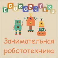 EDUROBOTS.RU