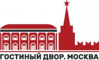 Гостиный двор. Москва