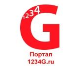 http://1234g.ru/